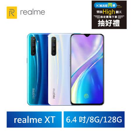 realme XT 8G+128G 6.4吋手機