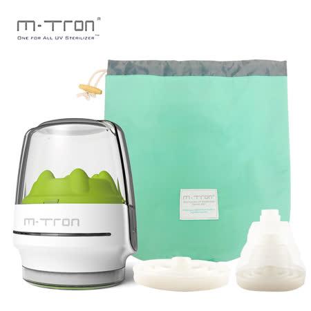MTRON   紫外線奶瓶消毒器組