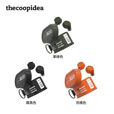 thecoopidea CARGO 軍事風真無線藍牙耳機