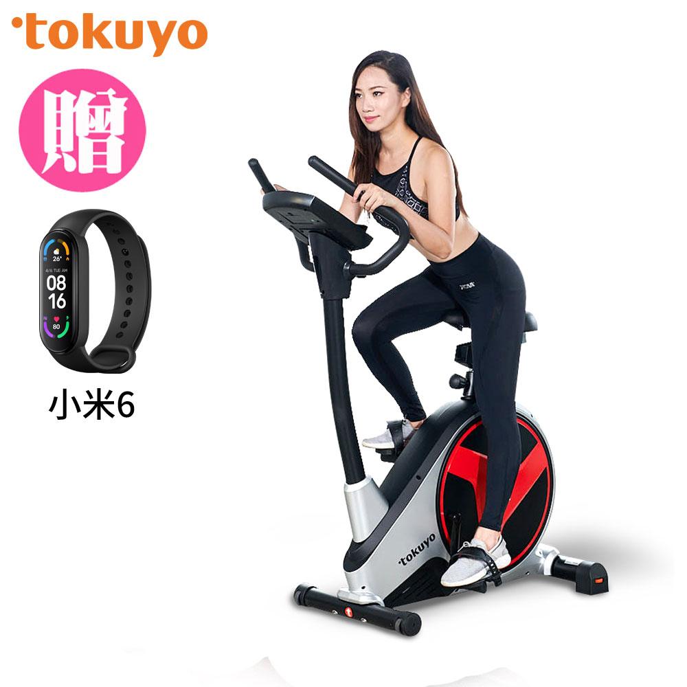 tokuyo 黑騎士電動立式健身車 TB-360