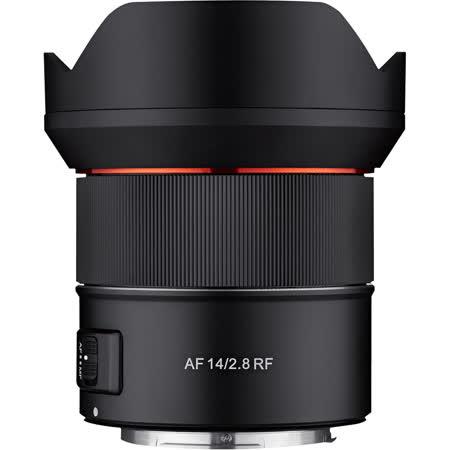 SAMYANG 14mm  F2.8 廣角鏡頭