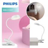 【Philips 飛利浦】酷皓USB充電LED夾燈 66138-雪晶白