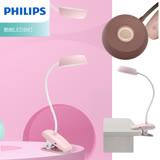 【Philips 飛利浦】酷皓USB充電LED夾燈 66138-杜鵑粉