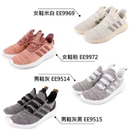 ADIDAS 男女款  休閒運動鞋(多款任選)