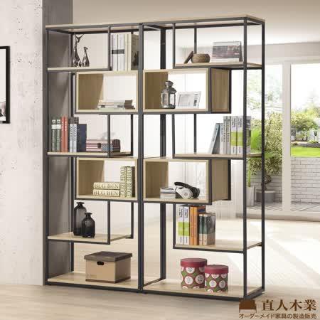日本直人木業 橡木160公分鐵架書櫃