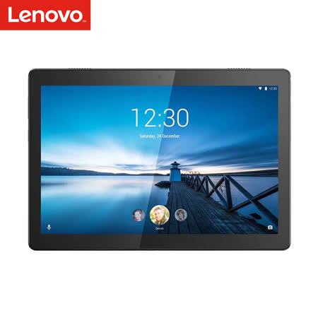 Lenovo Tab M10 WiFi版 平板電腦
