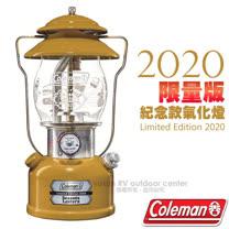 Coleman限量版 2020 日本紀念款氣化燈