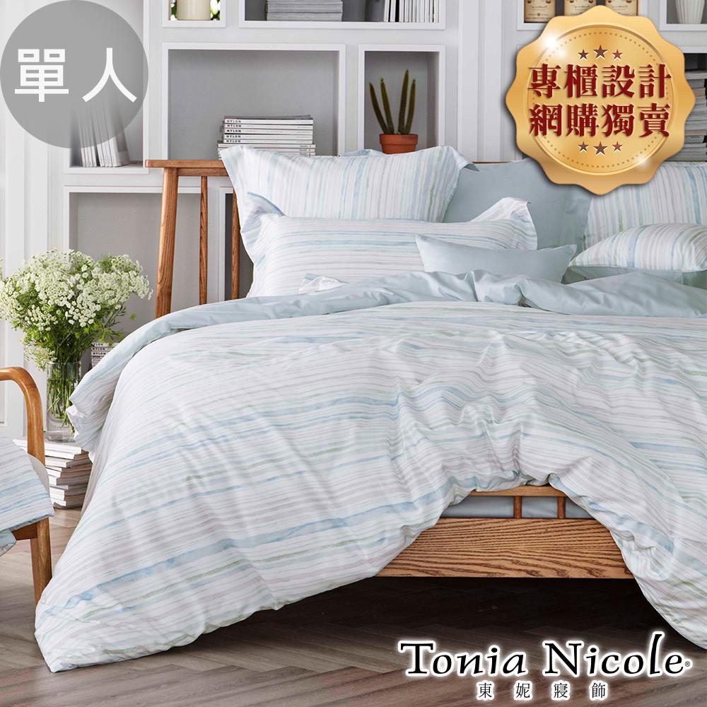Tonia Nicole東妮寢飾 湛藍之水環保印染100%精梳棉兩用被床包組(單人)
