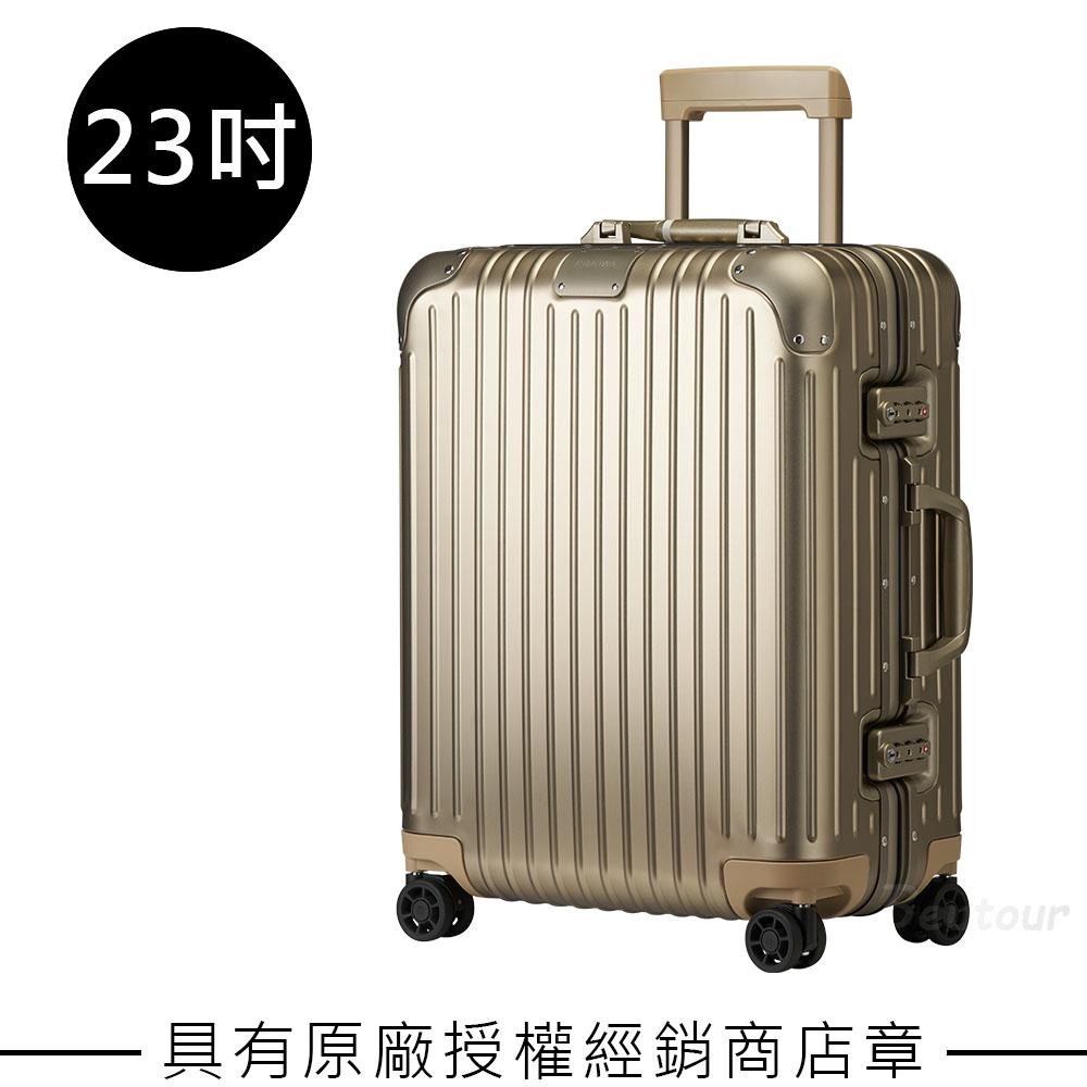 RIMOWA Original Cabin Plus 23吋登機箱 (金色)