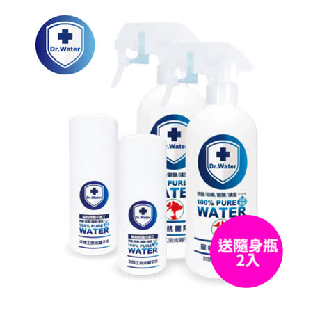 Dr.Water水博士 抗菌奈米離子水2入