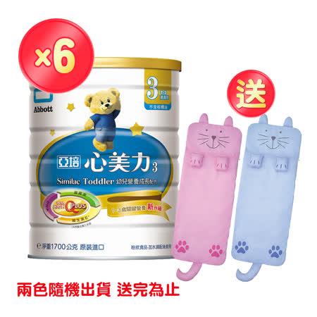 亞培 心美力3號  幼兒營養成長配方6罐