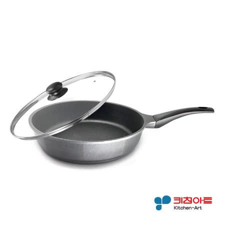 韓國Kitchen Art 加深平底不沾鍋28cm