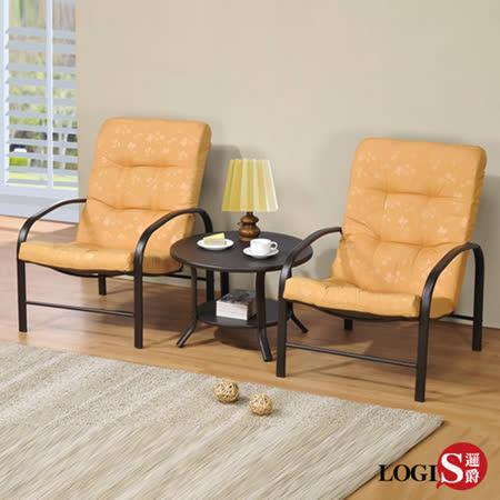 LOGIS 套房專用組 雅筑一桌兩椅