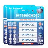 新款彩版 國際牌 Panasonic eneloop 低自放鎳氫充電電池BK-3MCCE4B(3號12入) 2000mAh