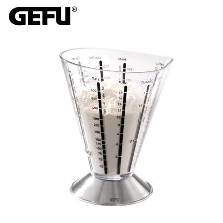 德國GEFU 多刻度量杯500ml