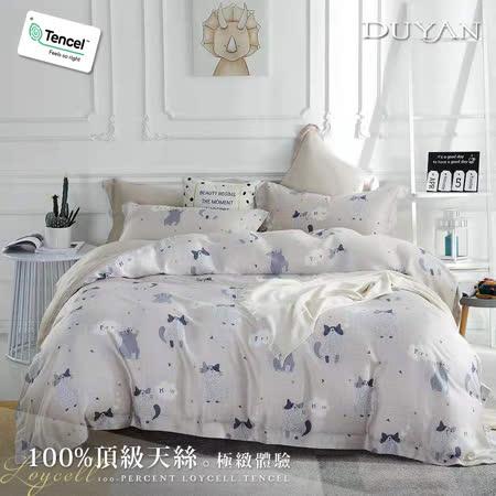 《100%天絲》 床包枕套三件組
