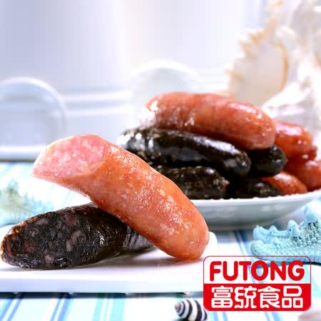 富統食品 海味香腸8包