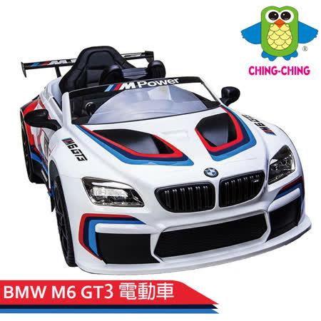 親親 BMW M6 GT3遙控車