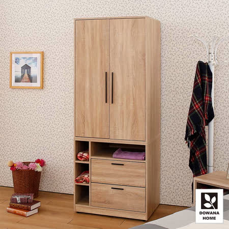 多瓦娜 維特梧桐2.5尺二抽衣櫥