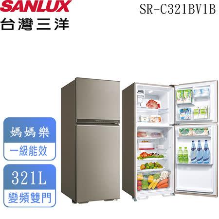 台灣三洋321 公升雙門冰箱