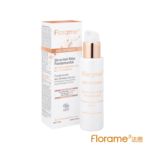 【Florame法恩】白蘭花系列 蘭花強效抗皺精華液30ml