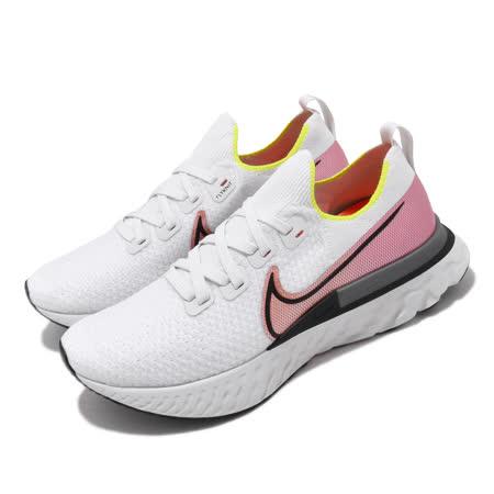 Nike 男慢跑鞋  Infinity Run