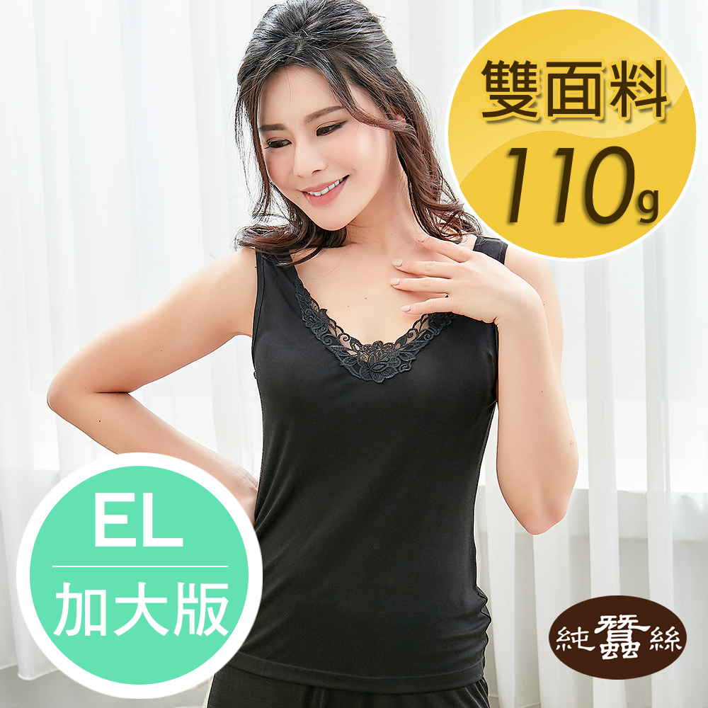 【岱妮蠶絲】AC1049N純蠶絲42針110G刺繡花片背心(黑) 加大尺碼