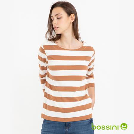 bossini女裝 條紋上衣04卡其白