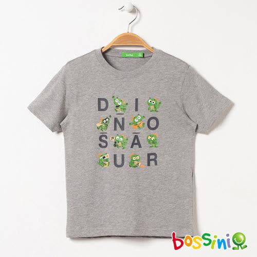 bossini男童-短袖印花Tee - 02灰