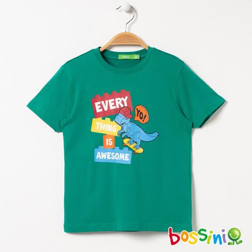 bossini男童-短袖印花Tee - 05綠