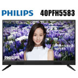 【促銷】PHILIPS飛利浦 40吋 淨藍光液晶顯示器+視訊盒 (40PFH5583) 宅配無安裝