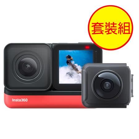 Insta360 One R 雙鏡頭套裝