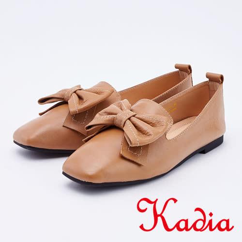 kadia.蝴蝶結全真皮平底娃娃鞋(9525-30棕色)