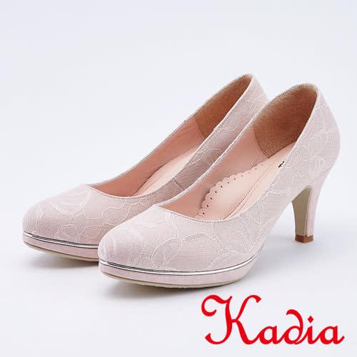 kadia.夢幻新娘款 清新氣質防水底台高跟鞋(9536-65粉色)