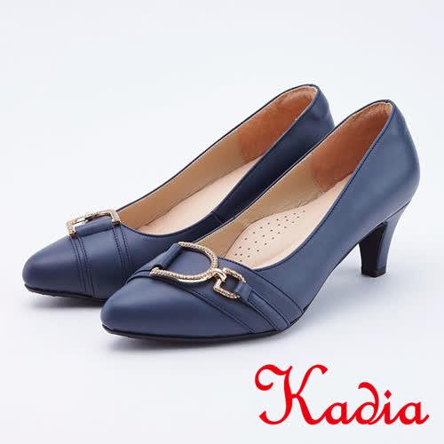 kadia.D型扣環牛皮尖頭低跟鞋(9543-50藍色)