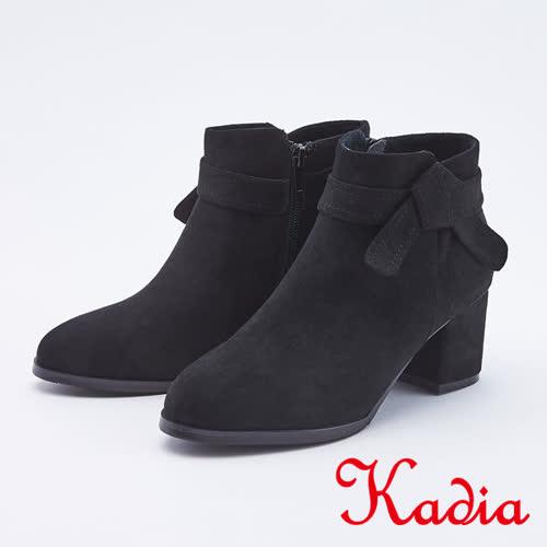 kadia.優雅紐結帶粗跟短靴(9708-95黑色)