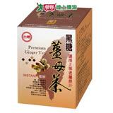 台糖黑糖薑母茶20Gx10