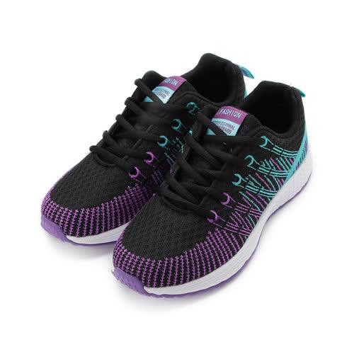 BABYLON 雙色針織輕量跑鞋 黑紫 女鞋 鞋全家福