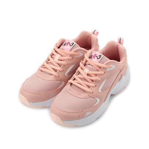 ARNOR FOLLOW UP 復古老爹鞋 粉 ARWR02123 女鞋 鞋全家福