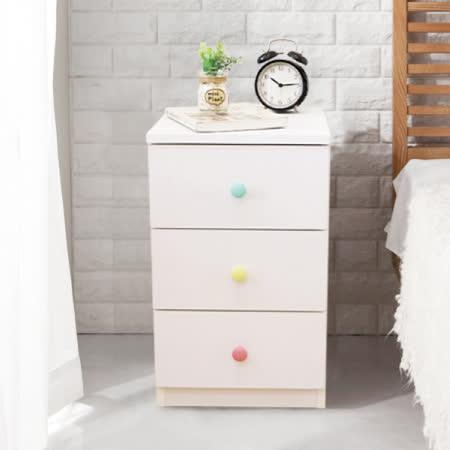 馬卡龍色 日系床頭櫃