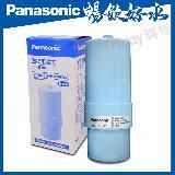 Panasonic國際牌電解水機專用中空絲膜濾芯TK-HS50C1