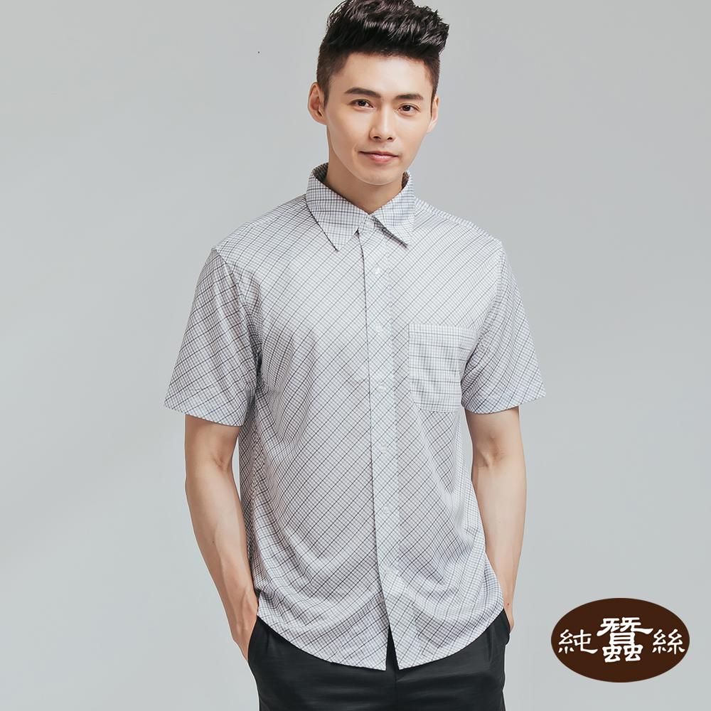 【岱妮蠶絲】時尚吸濕排汗圓領短袖男襯衫(深淺灰菱格)