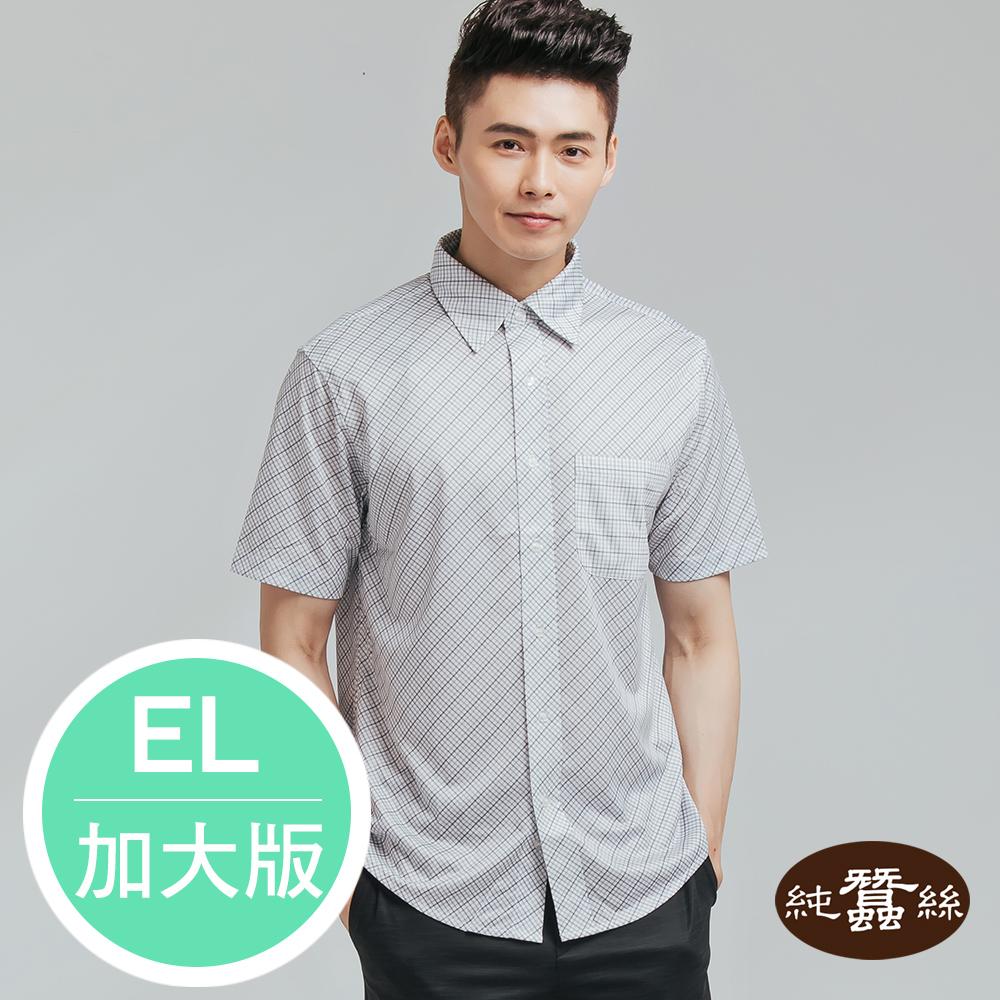 【岱妮蠶絲】時尚吸濕排汗圓領短袖男襯衫(深淺灰菱格) EL加大尺碼