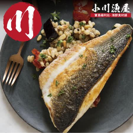 小川漁屋 養殖鱸魚清肉排10片
