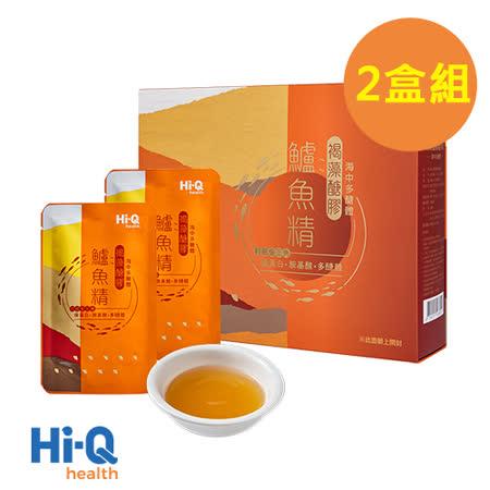 【Hi-Q health】 褐藻醣膠鱸魚精2盒