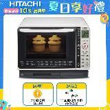 HITACHI日立 22L過熱水蒸氣烘烤微波爐MROVS700T((珍珠白)【贈】IRIS多功能煎烤機