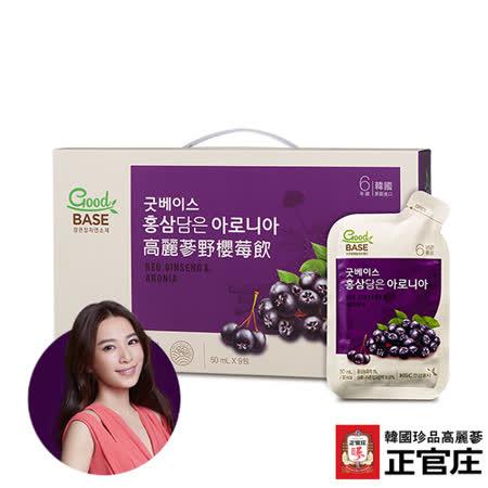 正官庄  高麗蔘野櫻莓飲