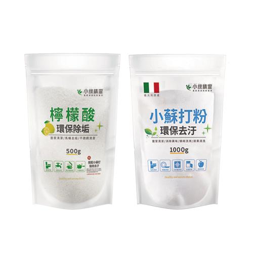 【1+1超值組】小綠精靈 檸檬酸500g+蘇打粉1000g