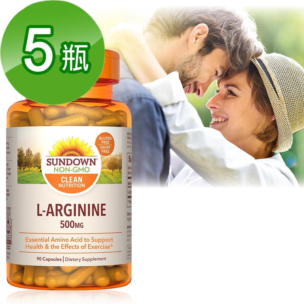 【美國Sundown日落恩賜】特極精胺酸(90粒/瓶)5瓶組