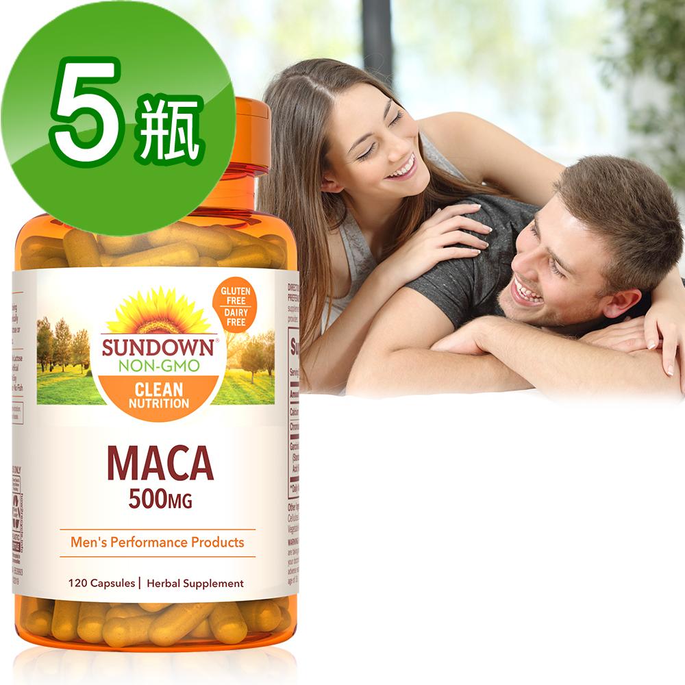 【美國Sundown日落恩賜】四倍濃縮晶鑽瑪卡(120粒/瓶)5瓶組